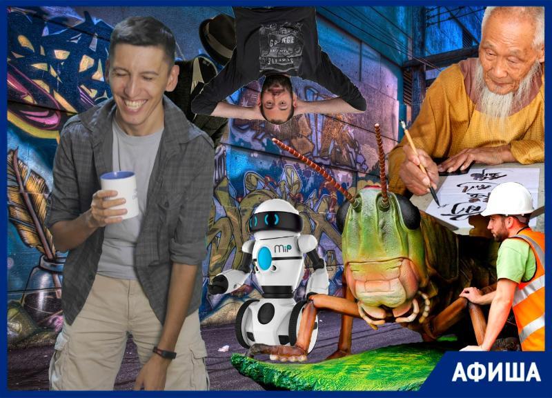 Семен Слепаков, Geek Picnic и «Человек-невидимка»: где оторваться на этой неделе в Краснодаре