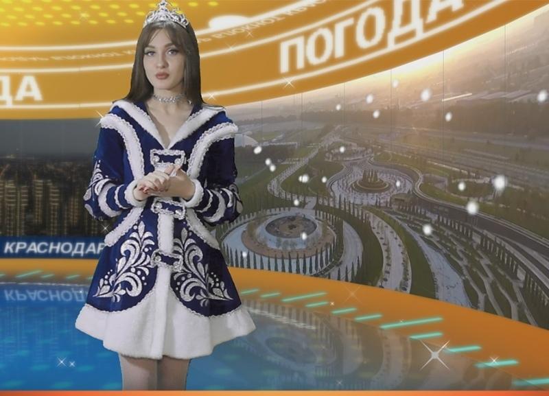 Стало известно, какая погода будет в Краснодарском крае на Новый год
