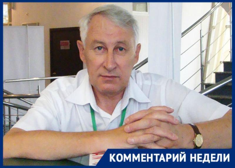 Политолог Подлесный рассказал об изменениях в жизни россиян после подписания закона о запрете критики власти