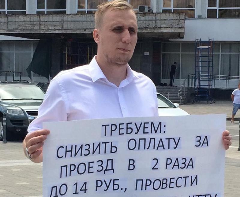 Одиночный пикет с требованием снизить стоимость проезда прошел у мэрии Краснодара