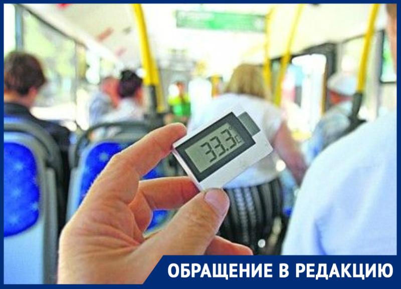 «Жители Краснодара устали от издевательств в «ПАЗиках», - люди обратились к губернатору края
