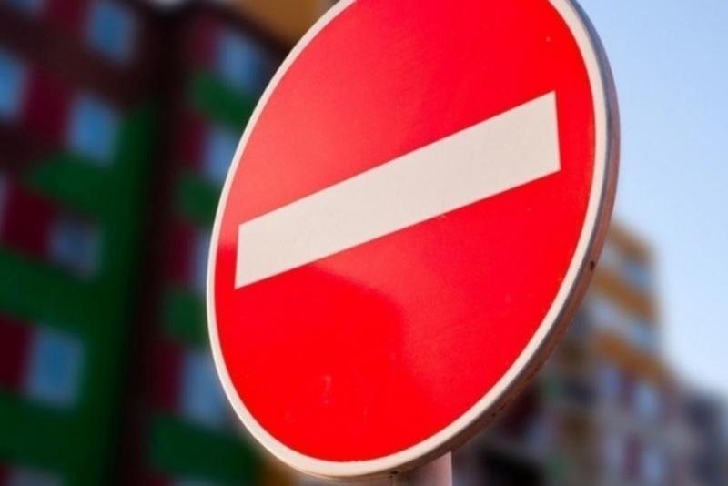 На улице Орджоникидзе в Краснодаре ограничат движение транспорта