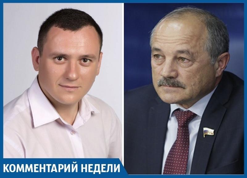 Краснодарский коммунист раскритиковал инициативу единороссов «наказывать» тех, кто болеет