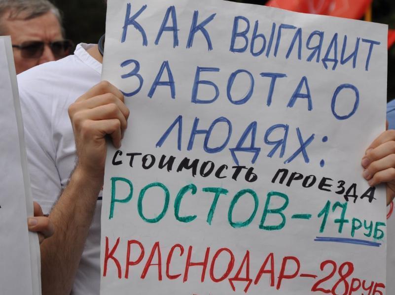 Где в ЮФО жить хорошо: какие города платят за проезд меньше, чем в Краснодаре