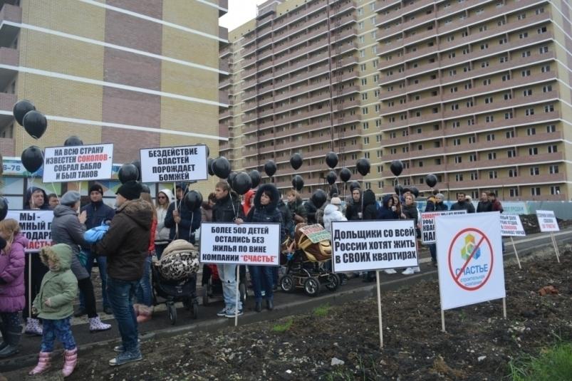 Проблемы обманутых дольщиков в России будут решать на примере Кубани