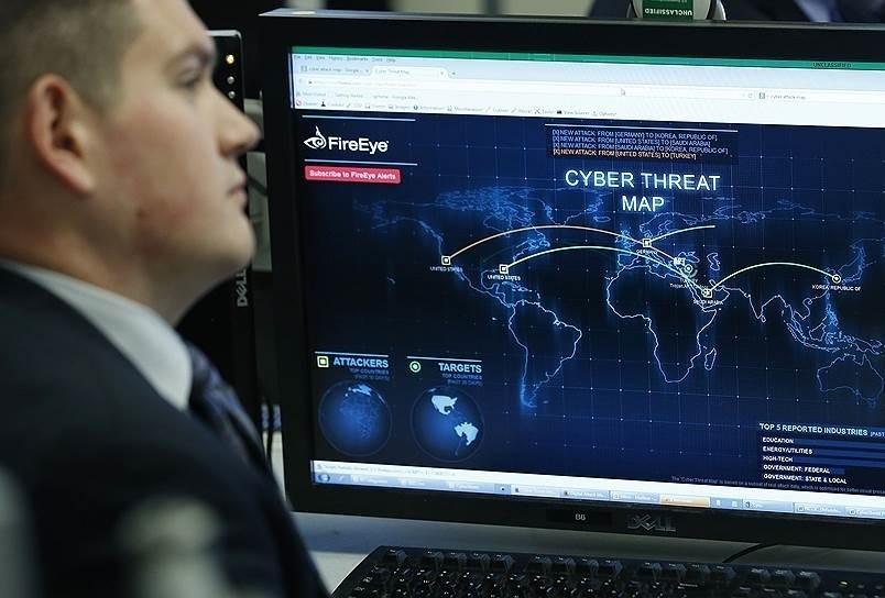 Кибербезопасность и терроризм обсудят в Сочи руководители спецслужб