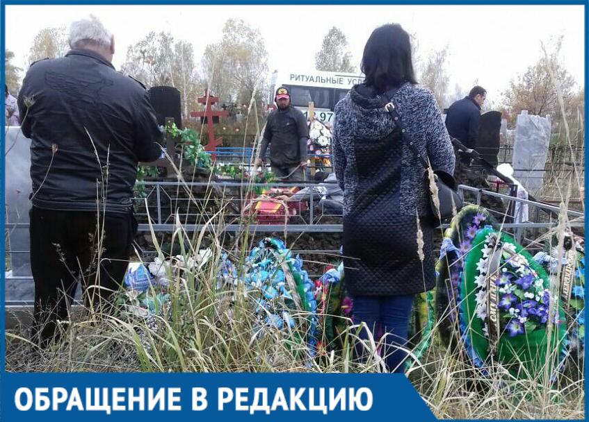 «Ничего человеческого!» - жители рассказали об издевательстве над покойным ветераном на Кубани