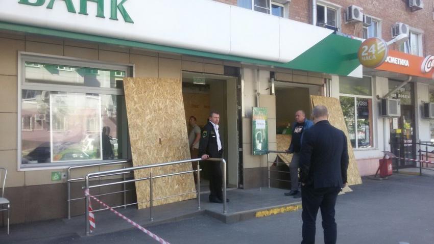 Неизвестный пытался подорвать банкомат вКраснодаре
