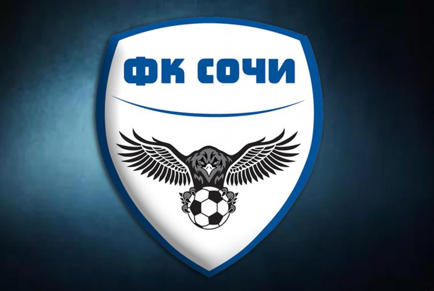 ФК «Сочи» представили новый знак