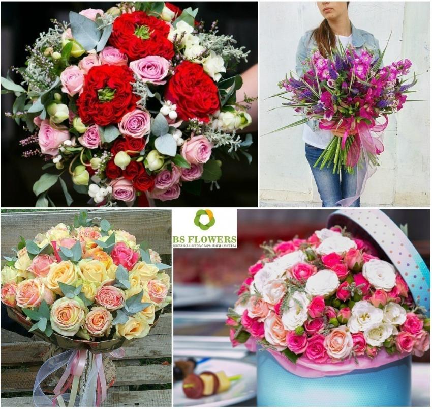 Доставка цветов борисоглебск цветы для любимых, купить букет 1 сентября