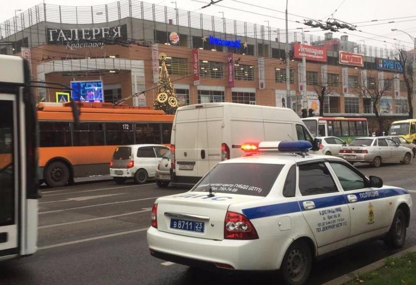 ВКраснодаре возникла информация о вероятном «телефонном» минировании школы иТЦ