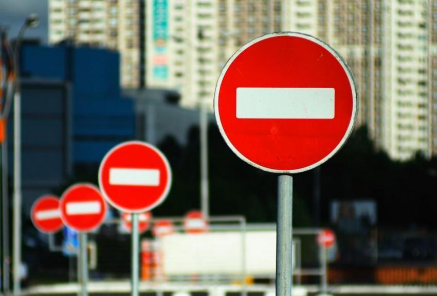 ВКраснодаре на4 дня ограничат движение вцентре города
