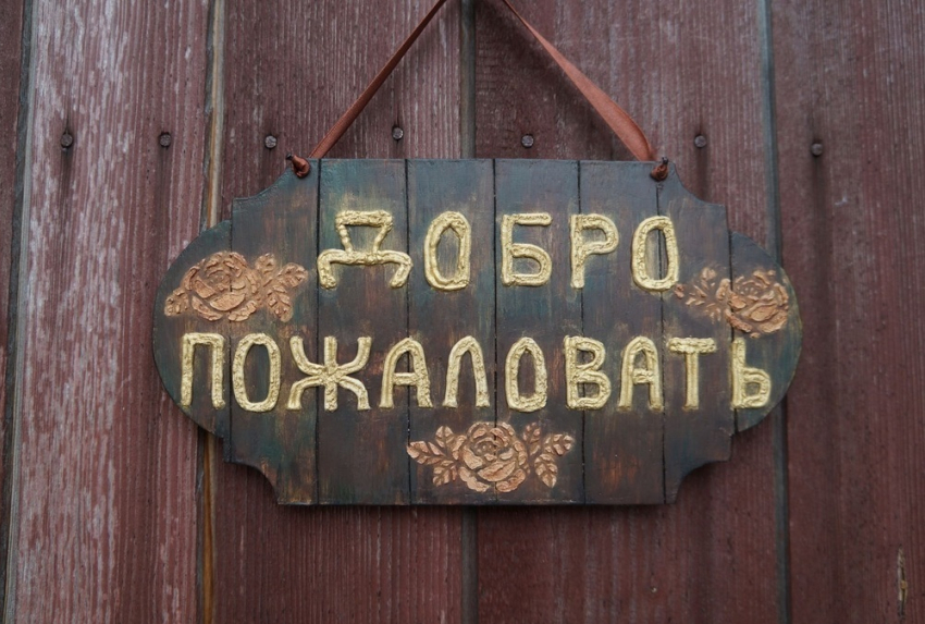 Названы самые гостеприимные и известные города РФ
