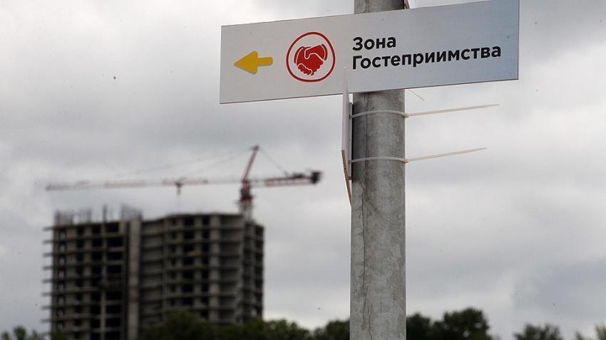Руководитель Кубани: Ввопросе долевого возведения необходимые ясные всем «правила игры»