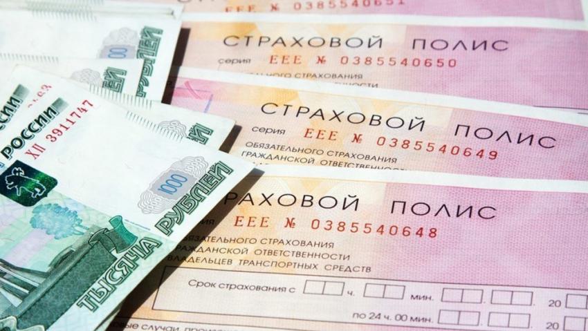 Страховые агенты просят Центробанк увеличить цену полиса ОСАГО наКубани в пару раз