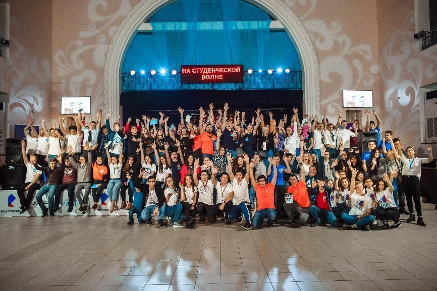 «Ростелеком» подарил Wi-Fi участникам студенческого праздника в Краснодаре