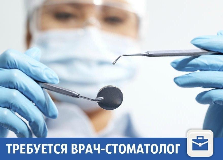 «Продажа авто и вакансии»  Свежие частные объявления на «Блокнот Краснодар» aad999eb043
