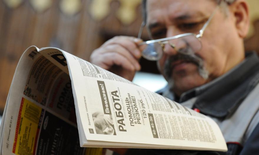 Акция протеста против повышения пенсионного возраста пройдет в Краснодаре