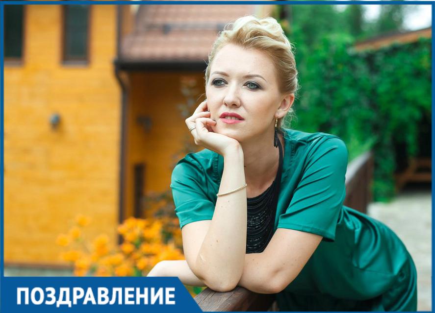 «Блокнот Краснодар» поздравляет редактора Светлану Гоф с днем рождения