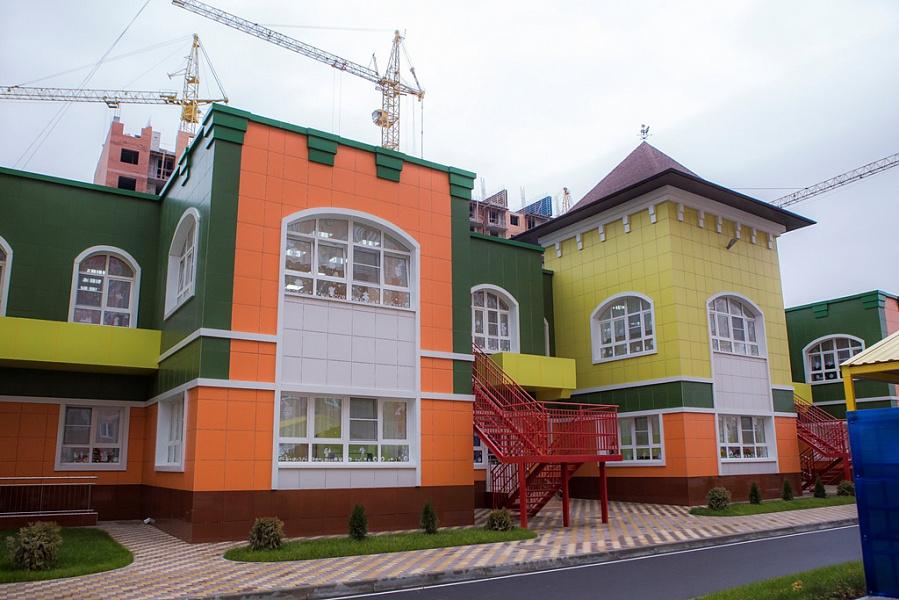 Два детсада и спорткомплекс в Краснодаре получили финансирование