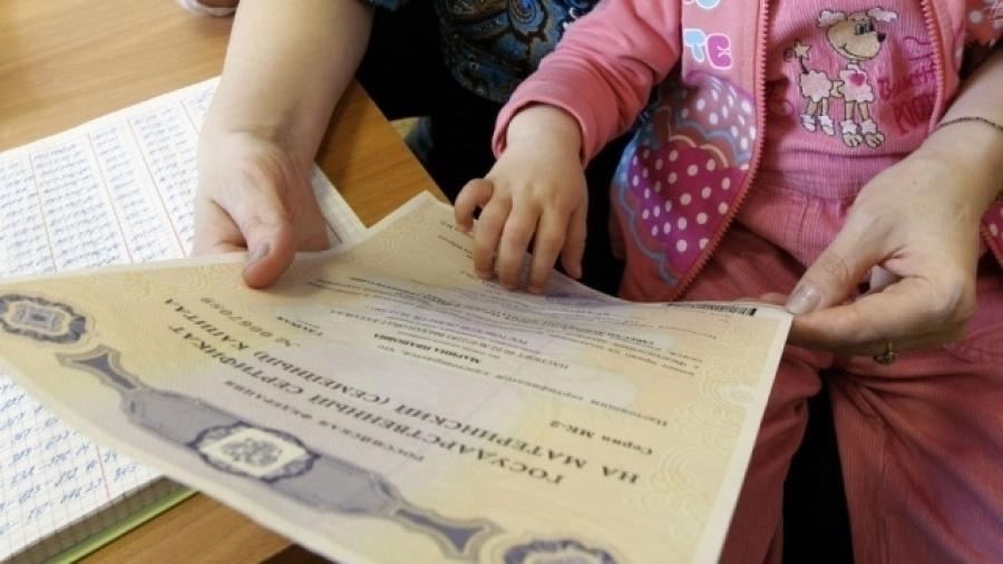 На какую сумму материнского капитала могут рассчитывать на Кубани