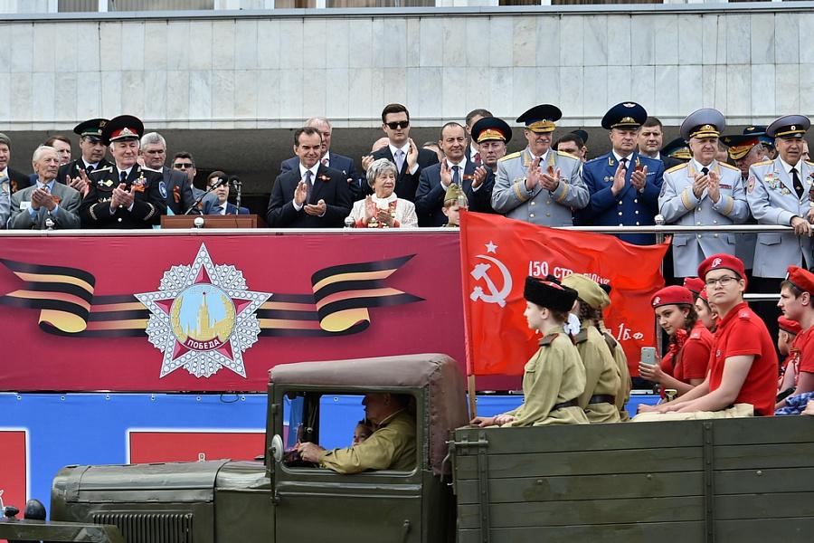 Губернатор поздравил Краснодарский край с Днем Победы