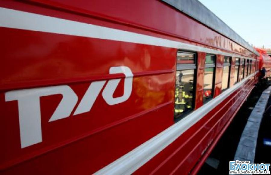 Сочинца, расстрелявшего пассажирский поезд, взяли под стражу