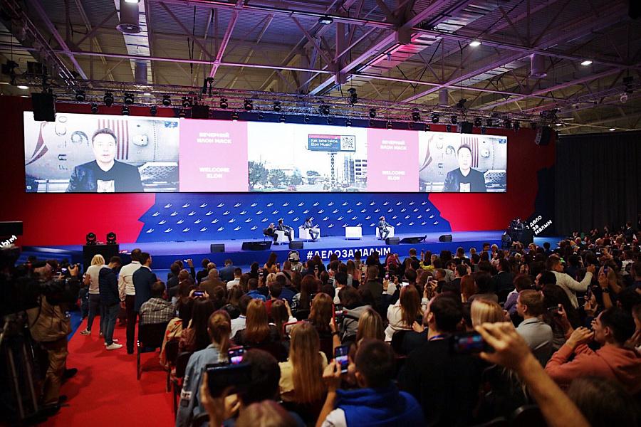 На краснодарский бизнес-форум участники приехали из более чем 70 регионов страны