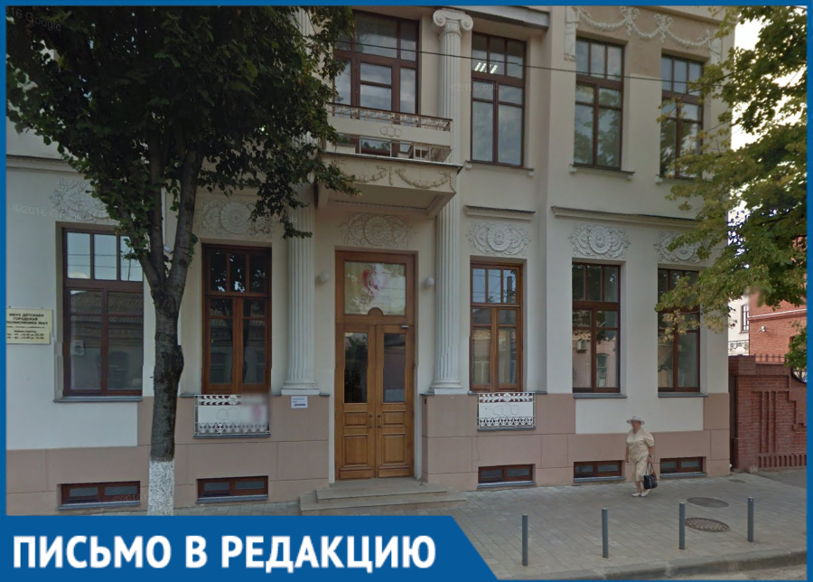 В Краснодаре педиатру устроили бойкот из-за потери медкарты ребенка «влиятельного» мужчины