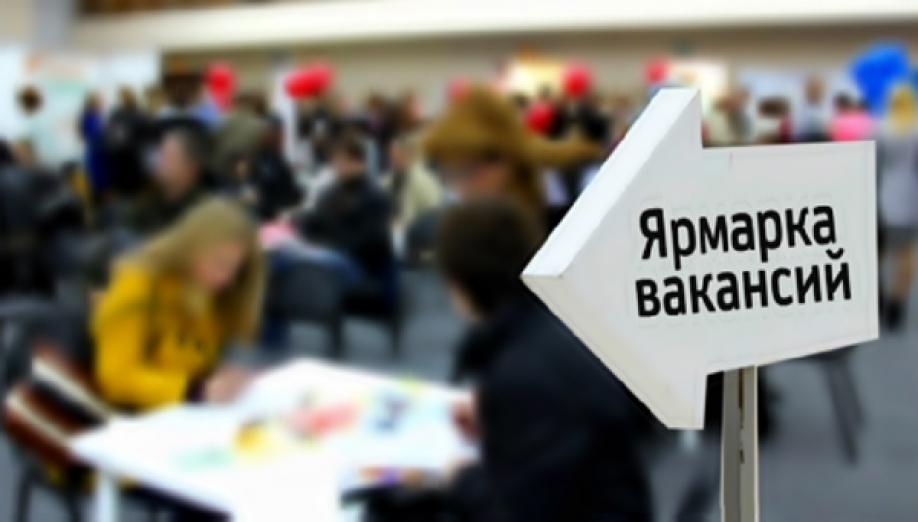К 23 февраля мужчины Кубани обретут работу