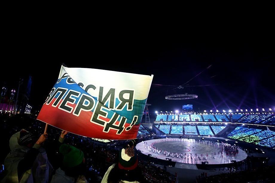 Олимпийские игры в Сочи были интереснее: американские рейтинги ОИ в Пхенчхане снизились