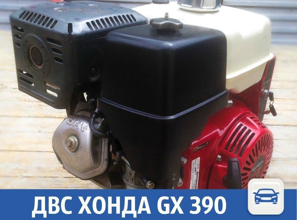 Двигатель на «Хонду» могут купить жители Краснодара