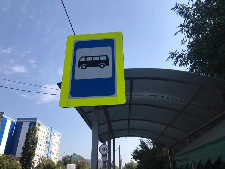 В Краснодаре по маршруту №96 станет больше автобусов