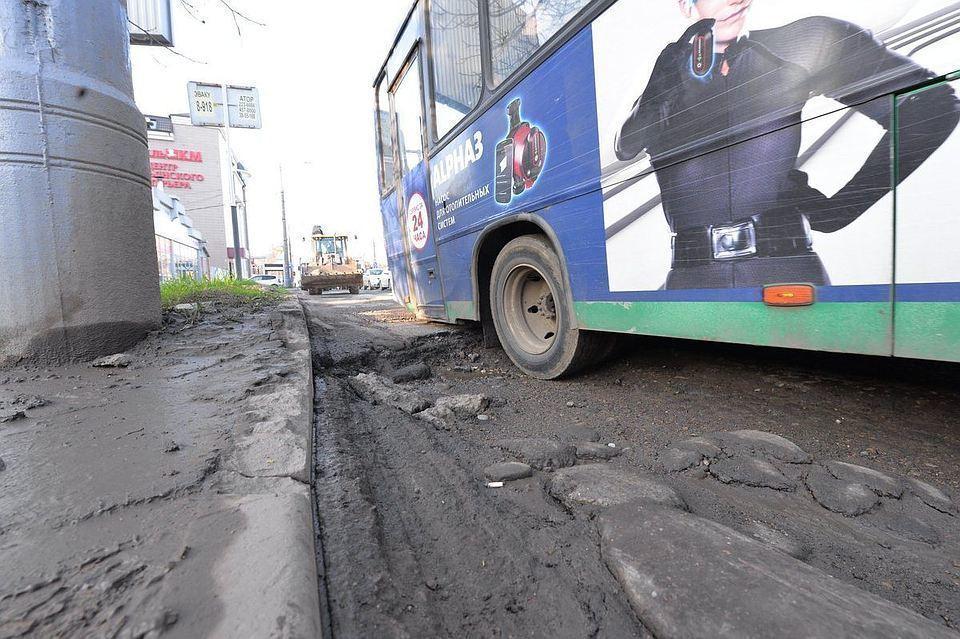Началось: в Краснодаре стартовал новый этап ремонта улицы Тургенева