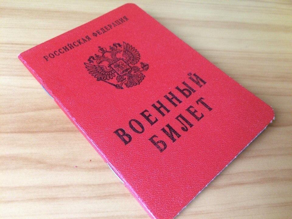 Тысяча «уклонистов» от армии объявлены в розыск в Краснодаре