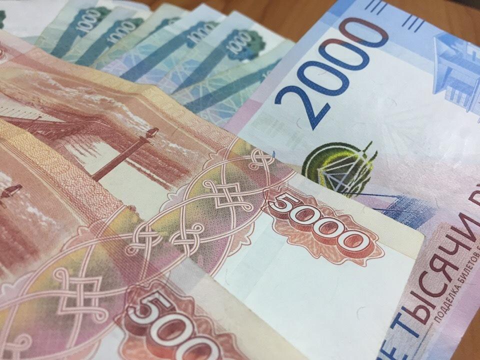 Стали известны самые высокооплачиваемые вакансии июня в Краснодаре