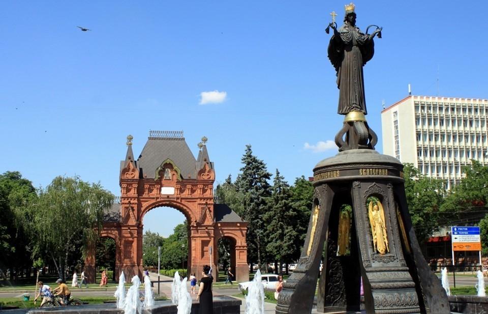 Краснодар оказался самым нечестным городом России