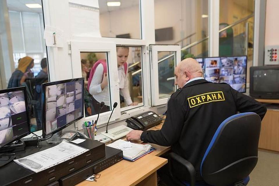 Меры безопасности в школах Краснодара усиливают после событий в Керчи
