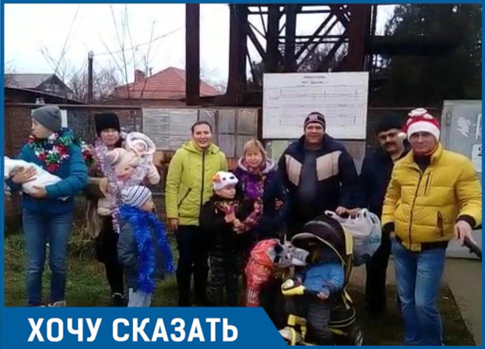 Благодаря «Блокноту» краснодарцы встретили Новый год со светом и теплом
