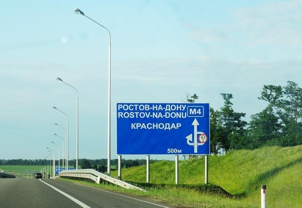 На ремонт трассы Краснодар-Ростов выделят более 2 млрд рублей