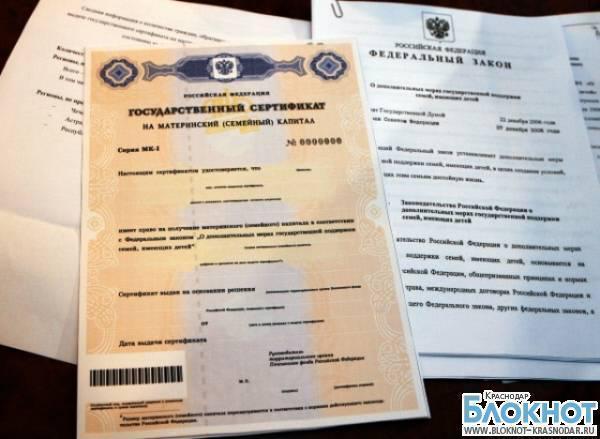 В Кавказском районе родственники отобрали квартиру у инвалидов