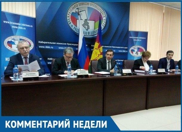 Подписанием протокола закончились выборы президента России в Краснодарском крае