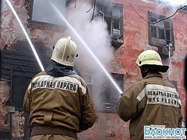 В Курганинске из-за электроприборов сгорел двухэтажный дом
