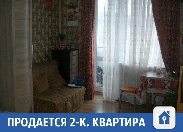 В центре Краснодара продается полностью обставленная квартира с ремонтом