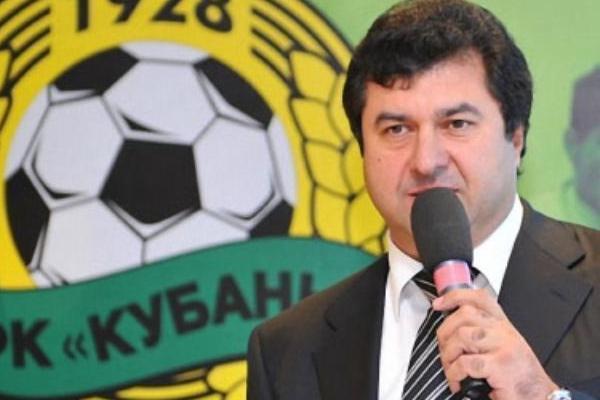 Бывший спонсор «Кубани» Мкртчан продолжит финансировать клуб в новом году