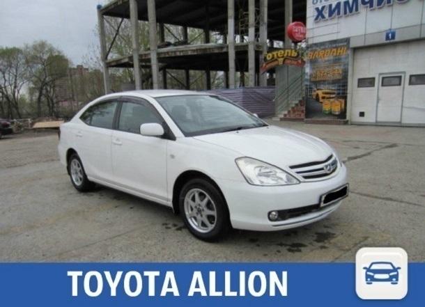 В Краснодаре Toyota Allion с идеальным двигателем ищет нового хозяина