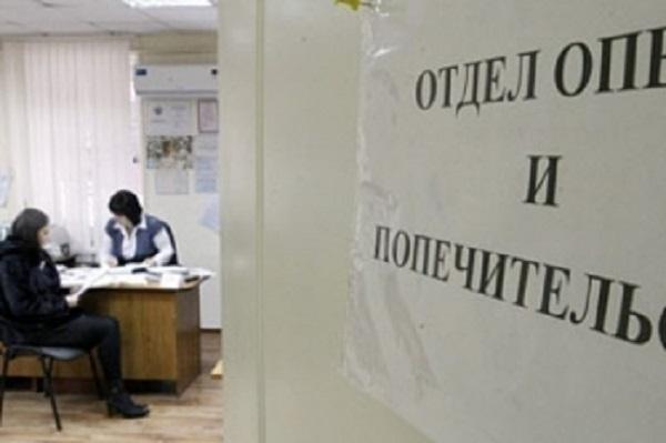 В Краснодарском крае опекун троих детей потратила более 90 тысяч на себя