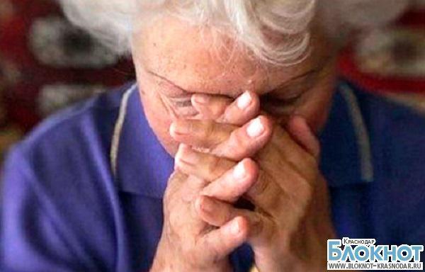 В Армавире пенсионерка пыталась взорвать себя