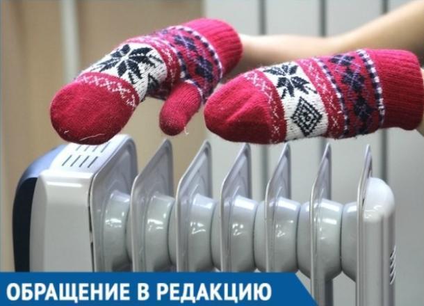 «Мы месяц без тепла, в квартирах, как на улице», - жители двух краснодарских многоэтажек