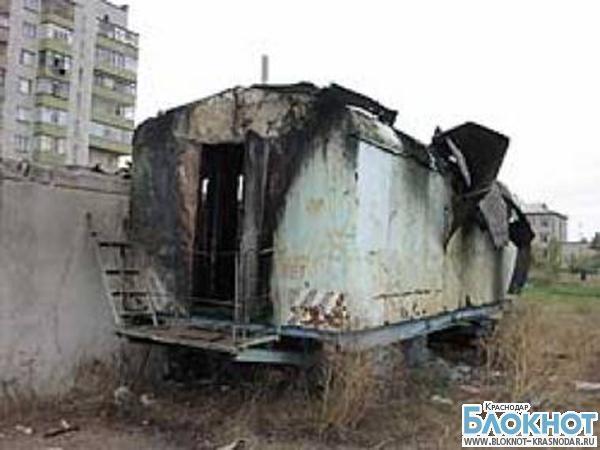 В Горячем Ключе при пожаре в вагончике погиб подросток